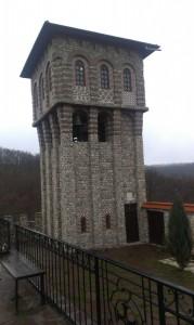 16.Giginski manastir