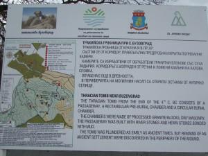 36.1-st day-Buzovgrad ecopath-thracian tomb