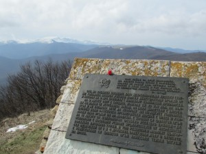 41.Shipka monument