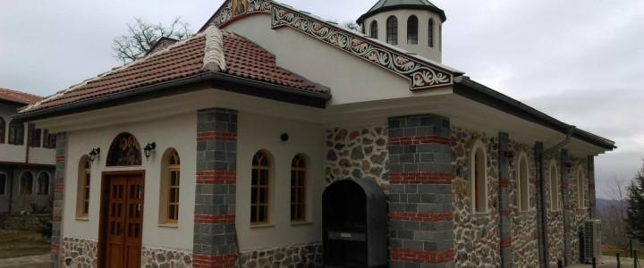 """Руенски манастир """"Свети Йоан Рилски"""""""