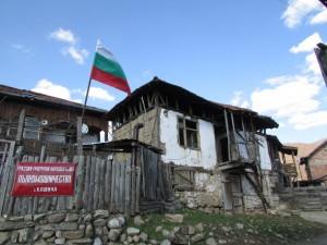 12.Kashina