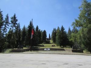 35.Srednogorets peak