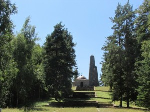 37.Srednogorets peak