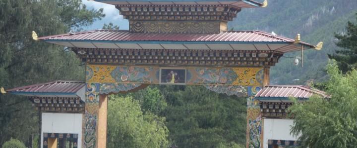 Бутан – сбъдната мечта?