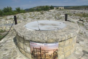 28.Provadiya-Ovech fortress-Well