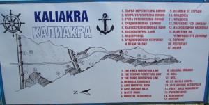 2.Kaliakra-plan
