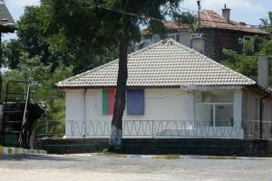 24.Bashevo village