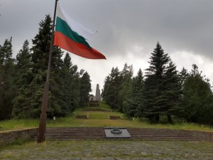 34.Srednogorets peak-Rodopean Shipka
