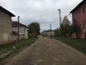 3.Nova lovcha village