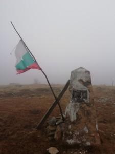 32.Malashevska mountain-Ilyov peak