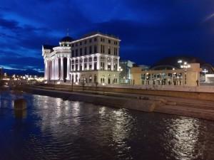 17.Skopje
