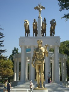 3.Skopje