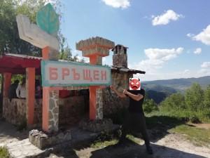 21.Brashten village