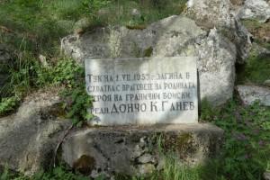 38.Brashten village-Roman bridge