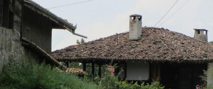 Почивка, някъде в Еленския Балкан