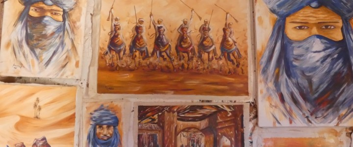 Кралство Мароко – част I
